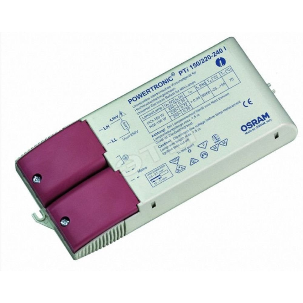 Electrical Ballasts and Transformers
